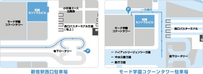 新宿駅西口 地下コンコースマップ