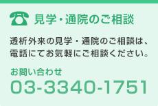 ban_top3